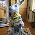 Corina the Hare